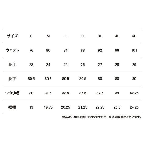 即日出荷一部あり 作業服 作業着 アイズフロンティア 7252 ストレッチ3Dカーゴパンツ S〜5L かっこいい おしゃれ kinsyou-webshop 03