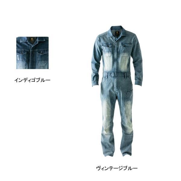 作業服 作業着 アイズフロンティア 7254 ストレッチ3Dオーバーオール M〜3L|kinsyou-webshop