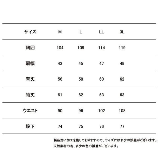 作業服 作業着 アイズフロンティア 7254 ストレッチ3Dオーバーオール M〜3L|kinsyou-webshop|03