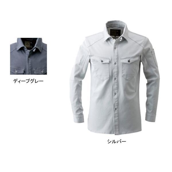 アイズフロンティア 7161 ダブルアクティブワークシャツ ストレッチヘリンボーン 綿98%・ポリウレタン2%