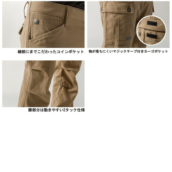 作業服 作業着 アイズフロンティア 7902 ストレッチカーゴパンツ S〜5L|kinsyou-webshop|02