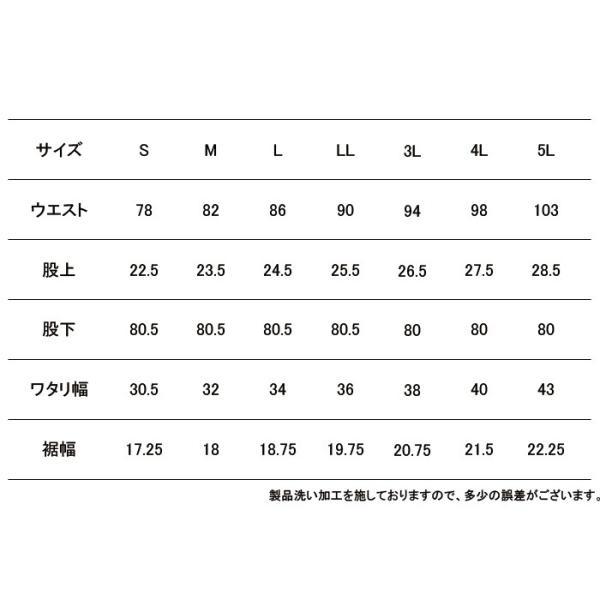 作業服 作業着 アイズフロンティア 7902 ストレッチカーゴパンツ S〜5L|kinsyou-webshop|03
