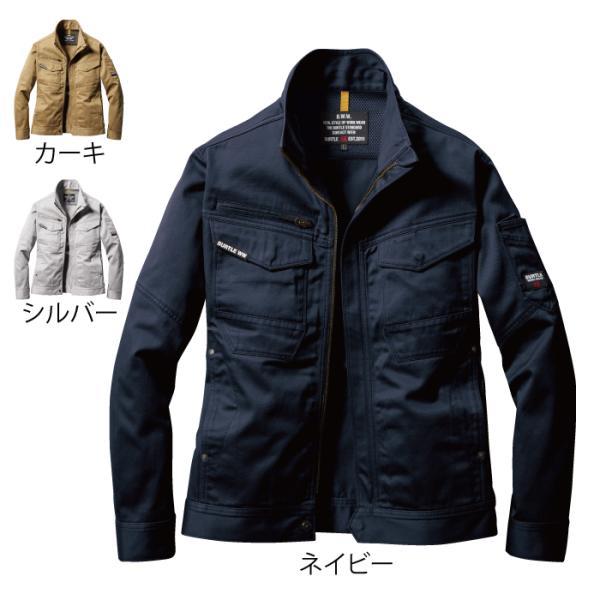 バートル 8101 ジャケット(ユニセックス) ワーカーズツイル(高密度織物) 綿100%