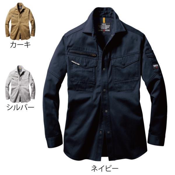 バートル 8105 長袖シャツ(ユニセックス) ワーカーズツイル(高密度織物) 綿100%