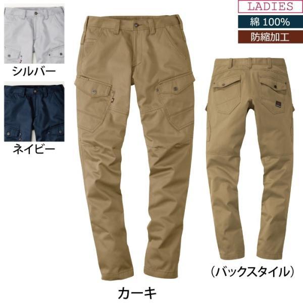 バートル 8109 レディースカーゴパンツ ワーカーズツイル(高密度織物) 綿100%