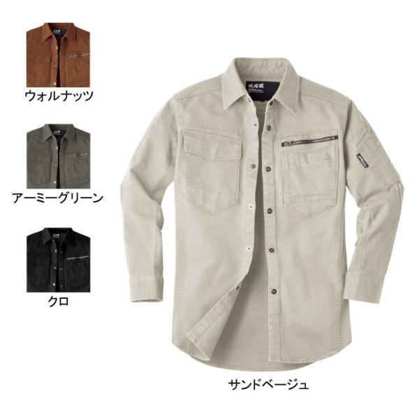 ジーベック 現場服 2174 長袖シャツ ストレッチオックス 綿97%・ポリウレタン3% 伸縮素材