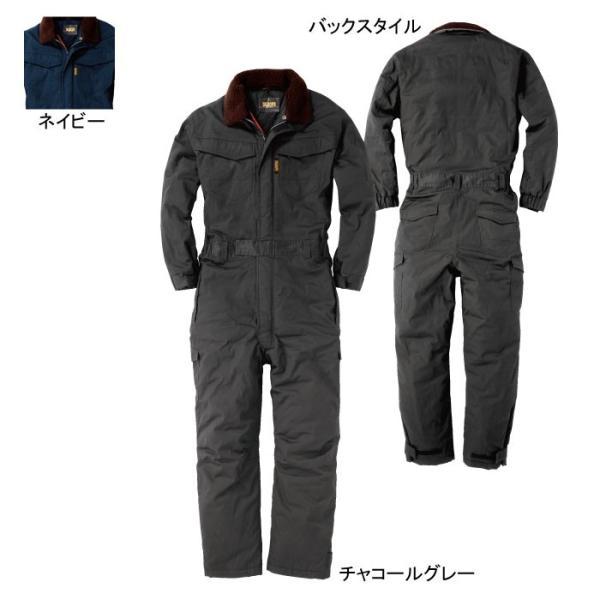 桑和 49000 防寒続服 表:綿100% 裏・中綿:ポリエステル100%