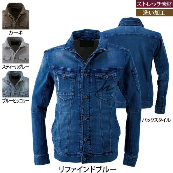 作業服 アイズフロンティア 7340 ストレッチ3Dワークジャケット S〜4L kinsyou-webshop 02