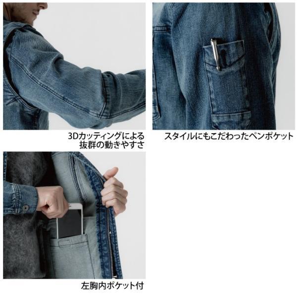 作業服 アイズフロンティア 7340 ストレッチ3Dワークジャケット S〜4L kinsyou-webshop 03