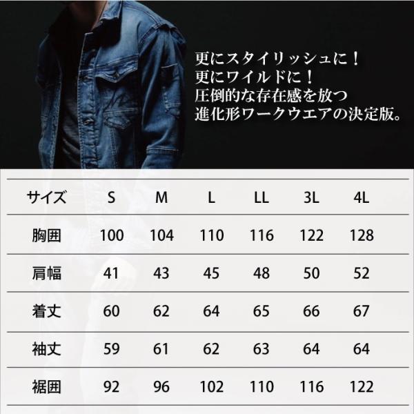 作業服 アイズフロンティア 7340 ストレッチ3Dワークジャケット S〜4L kinsyou-webshop 04