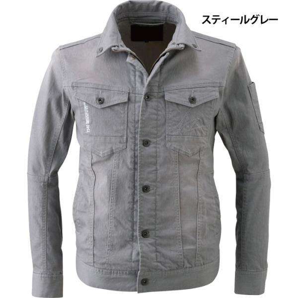作業服 アイズフロンティア 7340 ストレッチ3Dワークジャケット S〜4L kinsyou-webshop 07