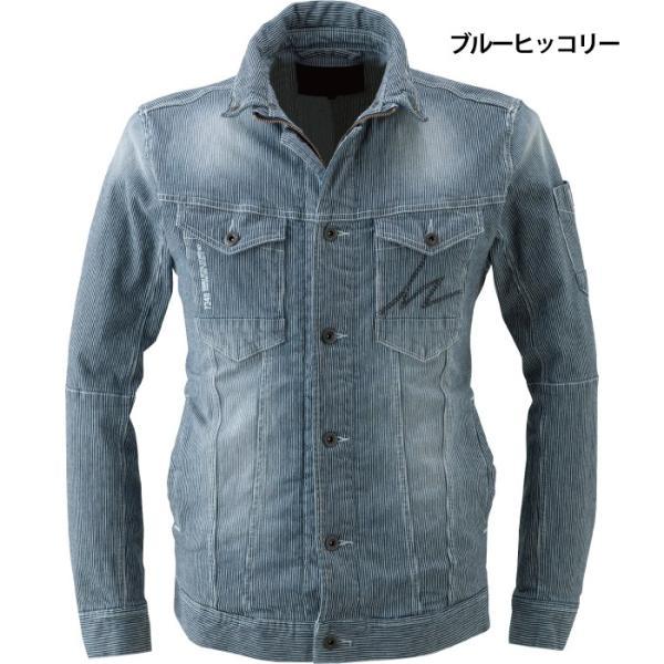 作業服 アイズフロンティア 7340 ストレッチ3Dワークジャケット S〜4L kinsyou-webshop 08