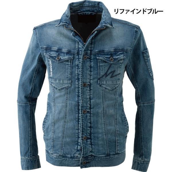 作業服 アイズフロンティア 7340 ストレッチ3Dワークジャケット S〜4L kinsyou-webshop 09