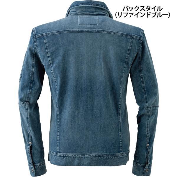 作業服 アイズフロンティア 7340 ストレッチ3Dワークジャケット S〜4L kinsyou-webshop 10
