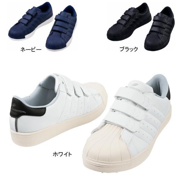 安全靴 自重堂 S5172 セーフティシューズ 22〜30|kinsyou-webshop