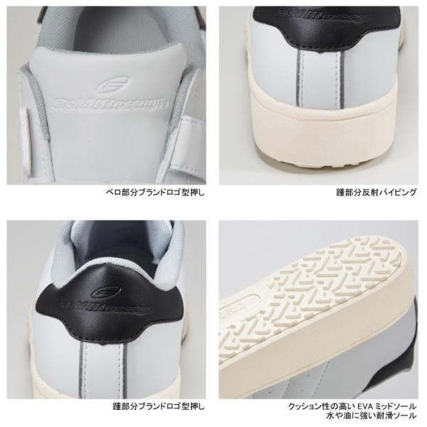 安全靴 自重堂 S5172 セーフティシューズ 22〜30|kinsyou-webshop|02