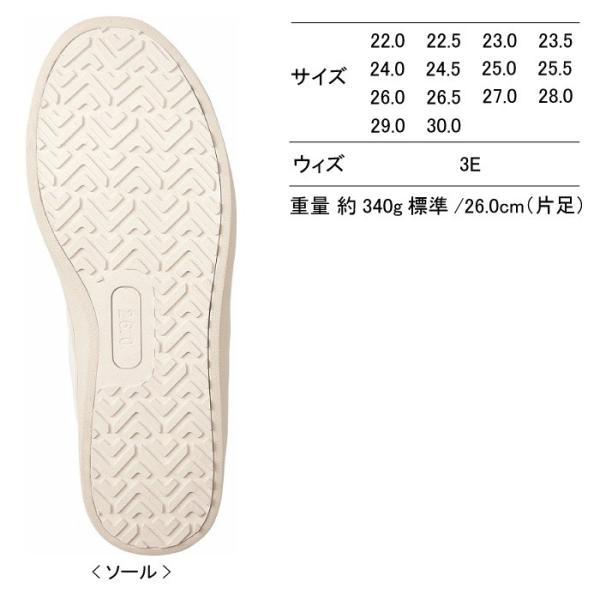 安全靴 自重堂 S5172 セーフティシューズ 22〜30|kinsyou-webshop|03