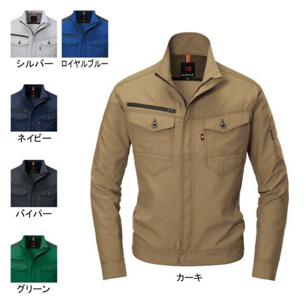 バートル 9081 ジャケット(ユニセックス) ストレッチエアリークロス(校倉構造)(伸長率15%) スーパーストレッチ素材 製品制電JIS T8118適合品 ポリエステル80%・綿20%