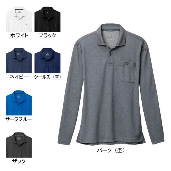 作業服 作業着 バートル 665 長袖ポロシャツ SS〜3L かっこいい|kinsyou-webshop