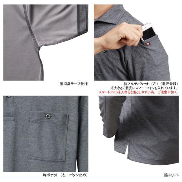 作業服 作業着 バートル 665 長袖ポロシャツ SS〜3L かっこいい|kinsyou-webshop|02