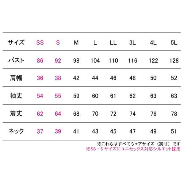 作業服 作業着 バートル 665 長袖ポロシャツ SS〜3L かっこいい|kinsyou-webshop|03