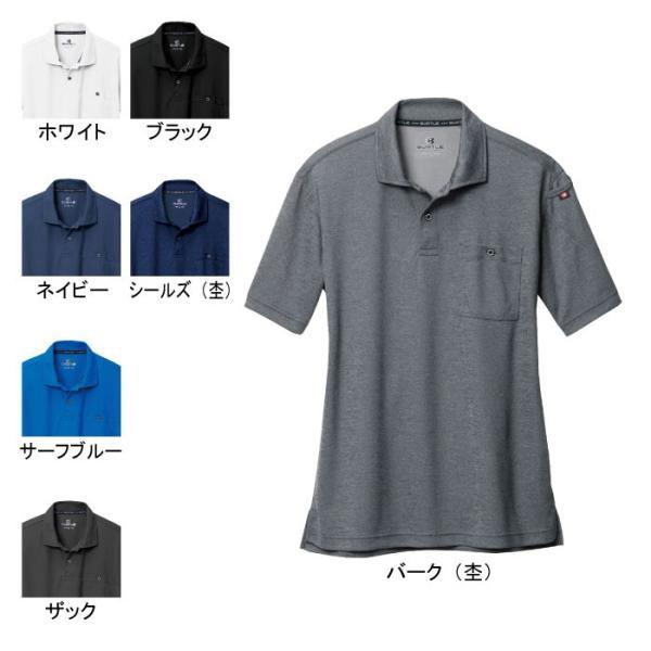 作業服 作業着 バートル 667 半袖ポロシャツ SS〜3L かっこいい|kinsyou-webshop