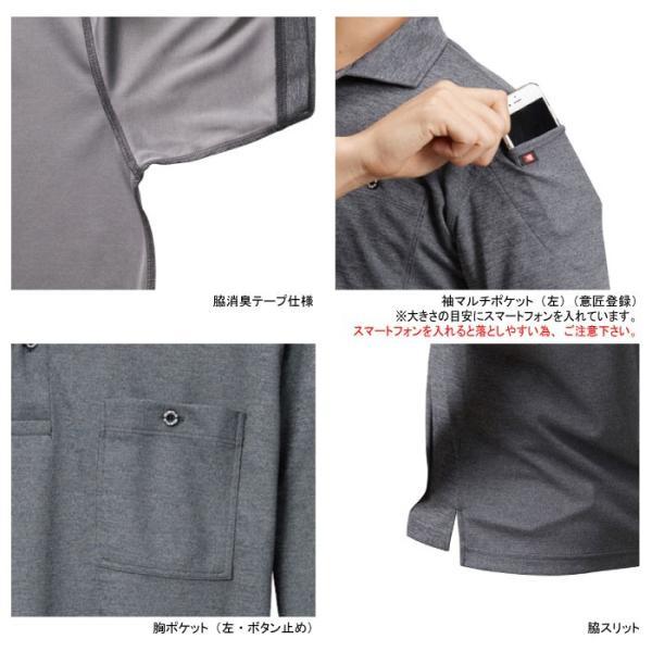 作業服 作業着 バートル 667 半袖ポロシャツ SS〜3L かっこいい|kinsyou-webshop|02