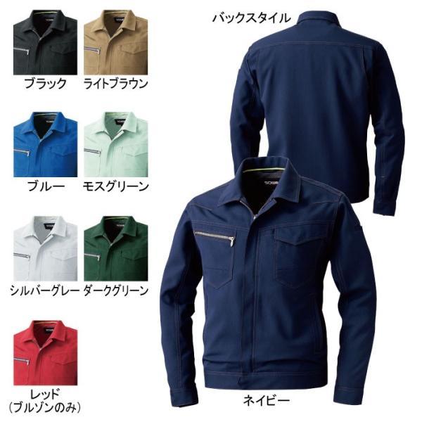 作業服 作業着 春夏用 SOWA 桑和 963 長袖ブルゾン 3L|kinsyou-webshop