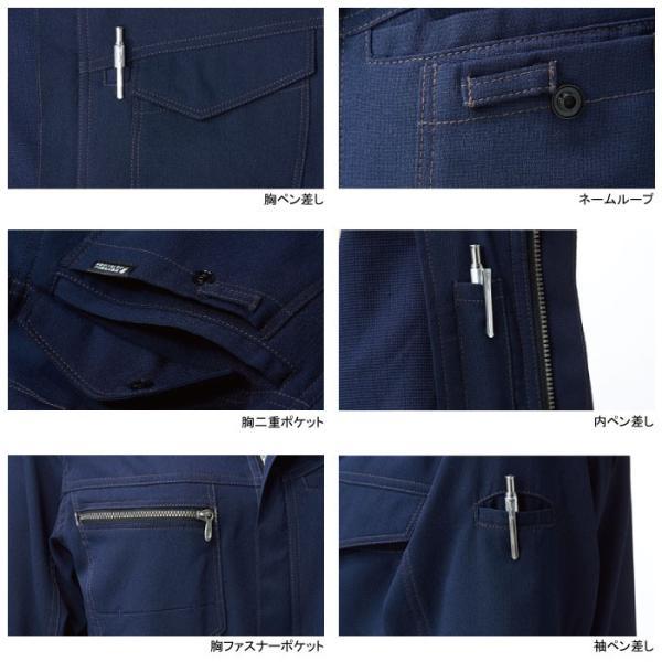 作業服 作業着 春夏用 SOWA 桑和 963 長袖ブルゾン 3L|kinsyou-webshop|02
