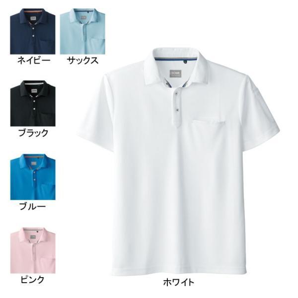 桑和 50727 半袖ポロシャツ(胸ポケット付き) ポリエステル100%(5.2oz 175g/m2 鹿の子) ストレッチ 吸汗速乾 消臭 ソフト加工 イージーケア
