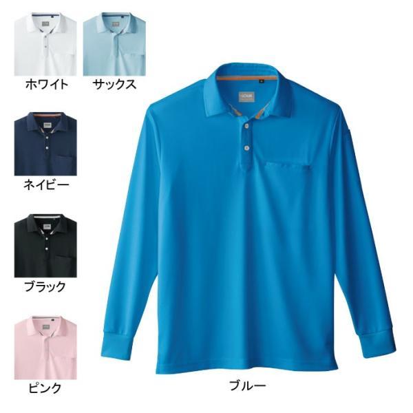 桑和 50720 長袖ポロシャツ(胸ポケット付き) ポリエステル100%(5.2oz 175g/m2 鹿の子) ストレッチ 吸汗速乾 消臭 ソフト加工 イージーケア