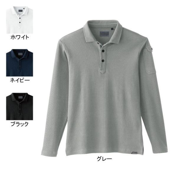 桑和 G.GROUND 50710 長袖ポロシャツ 綿95%・ポリウレタン5%(8.6oz 290g/m2) ストレッチ 消臭 ソフト加工 イージーケア
