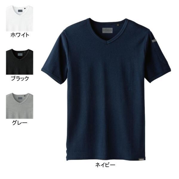 桑和 G.GROUND 50714 半袖VネックTシャツ 綿95%・ポリウレタン5%(8.6oz 290g/m2) ストレッチ 消臭 ソフト加工 イージーケア