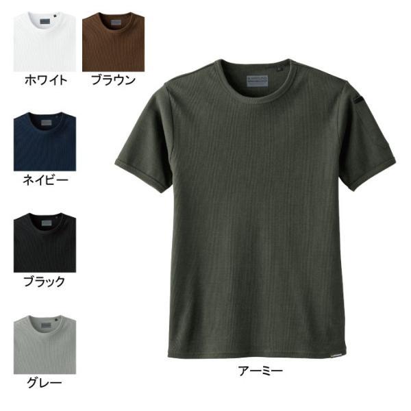 桑和 G.GROUND 50713 半袖Tシャツ 綿95%・ポリウレタン5%(8.6oz 290g/m2) ストレッチ 消臭 ソフト加工 イージーケア