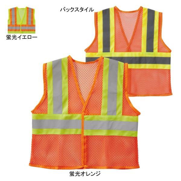 警備服・防犯商品 SOWA 桑和 80004 ウルトラメッシュ ENベスト L〜LL|kinsyou-webshop