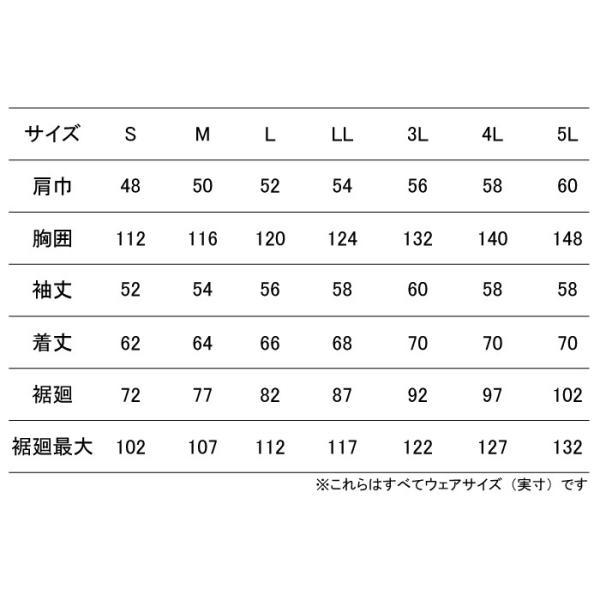 空調服 ジーベック XE98101 空調服長袖ブルゾン(ハーネス対応) S〜5L|kinsyou-webshop|04