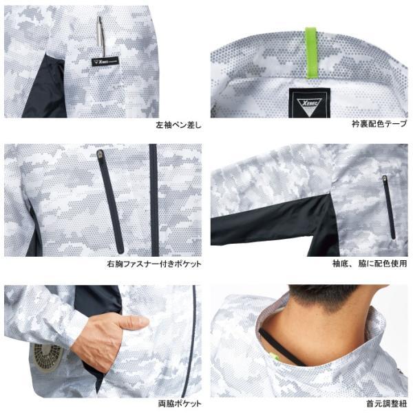 空調服 ジーベック XE98006 空調服迷彩半袖ブルゾン SS〜5L|kinsyou-webshop|02