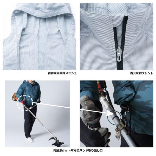 空調服 サンエス KU90310 フード付長袖ブルゾン M〜5L|kinsyou-webshop|03