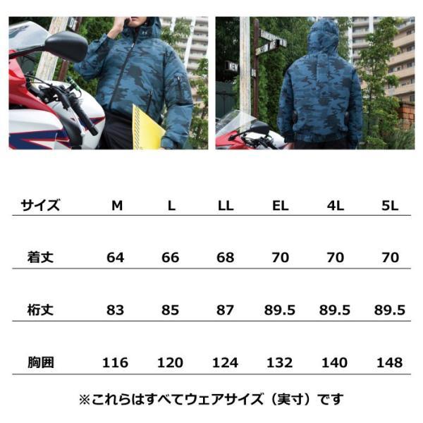 空調服 サンエス KU90310 フード付長袖ブルゾン M〜5L|kinsyou-webshop|04