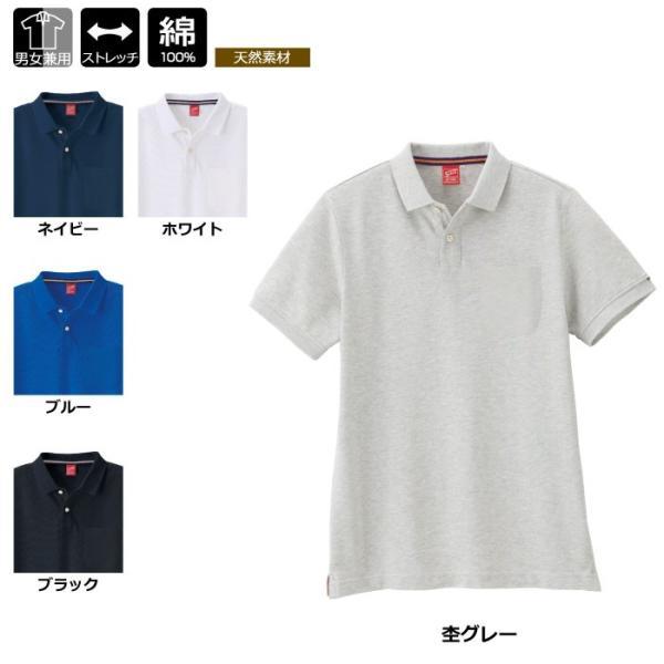 サンエス SA10110 半袖ポロシャツ カノコ(綿100%) ストレッチ