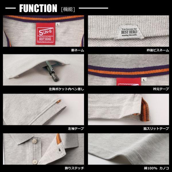 作業服 サンエス SA10110 半袖ポロシャツ S〜LL|kinsyou-webshop|03