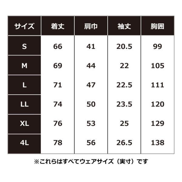 作業服 サンエス SA10110 半袖ポロシャツ S〜LL|kinsyou-webshop|04