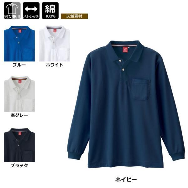 サンエス SA10111 長袖ポロシャツ カノコ(綿100%) ストレッチ