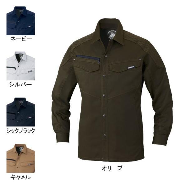 自重堂 Z-DRAGON 75404 長袖シャツ サマーツイル(ポリエステル65%・綿35%) 帯電防止素材使用