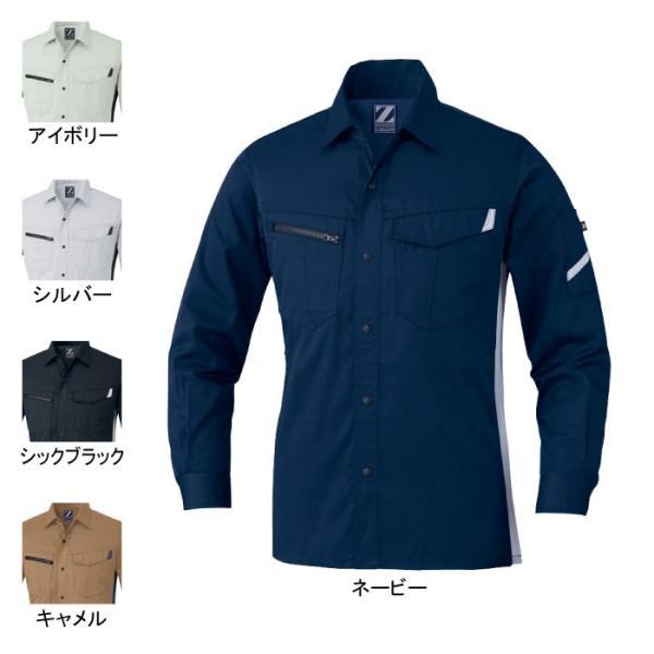 自重堂 Z-DRAGON 75504 製品制電長袖シャツ サマーツイル(ポリエステル65%・綿35%) JIS T-8118規格適合帯電防止服