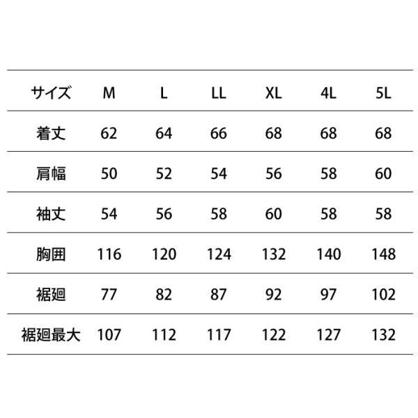 空調服 ジーベック KU91410XS 空調服長袖ブルゾン(フード付き)ファンとバッテリセット M〜5L|kinsyou-webshop|03