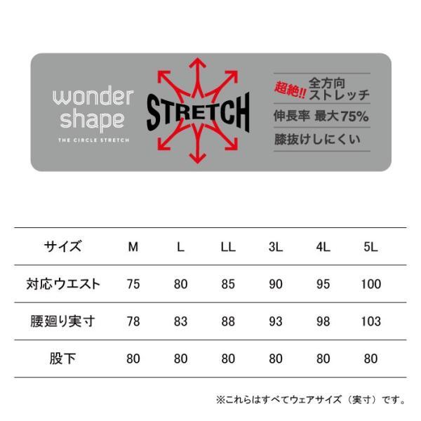 作業服 作業着 Dickies ディッキーズ D-1254 ストレッチストレートパンツ M〜5L|kinsyou-webshop|02