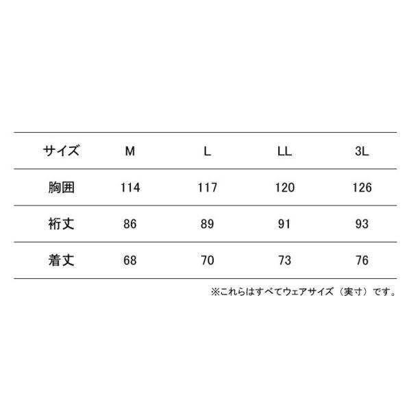 作業服 作業着 Dickies ディッキーズ D-540 ウィンドブレーカー M〜3L kinsyou-webshop 02