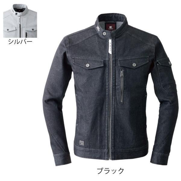 アイズフロンティア 7570 ストレッチ3Dワークジャケット 両面染めストレッチCVC 綿70%・ポリエステル28%・ポリウレタン2%