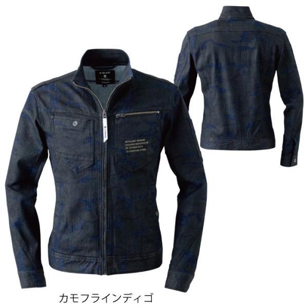 作業服 アイズフロンティア 7908D ストレッチ3D デニムワークジャケット S〜4L|kinsyou-webshop